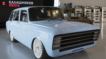 Kalashnikov unveils electric car prototype with a retro Soviet-era body