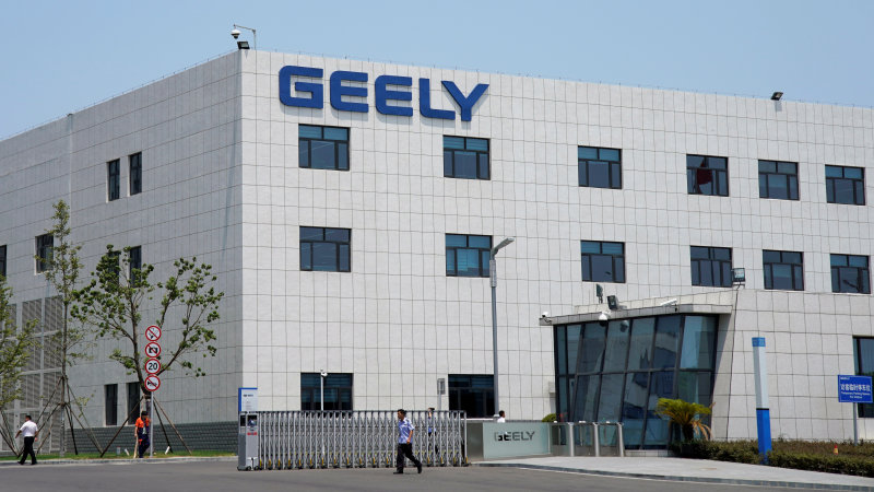 Geely, China aerospace firm agree to work on 'supersonic trains'