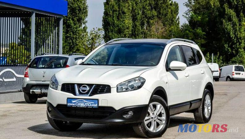 Image result for qashqai 2013