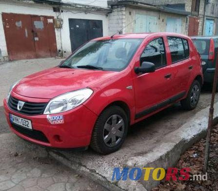 2009 Dacia Sandero For Sale 3000 Chiinu Moldova